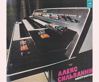 Alex Silvanni『Electric Organ』